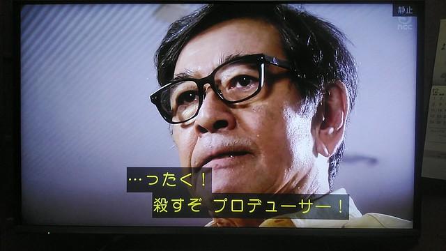 Cm マカ タレント dx マカ dx