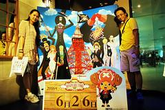 2016-06-26 21-06-20 (JamesYeh_0308) Tags: japan tokyo  tokyotower  onepiece