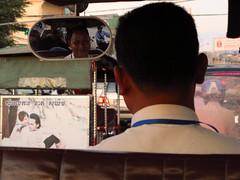 Cambodia's Haunted Past