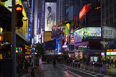 New York on a rainy September night (Pensioner Percy) Tags: usa newyork nikon timessquare po 49thstreet usavacation nikonprimelens poarcadia nikond5100