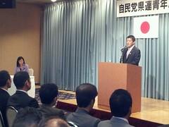 三原じゅん子先生講演会にて県連会長としてご挨拶