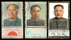 Mao tse-tung & Zhou Enlai & Deng Xiaoping (imagesstock) Tags: china old portrait people black macro men celebrity history closeup paper anniversary president authority chinese fame communism revolution politician opening celebrities 中国 ambassador leadership isolated socialism cancelled obsolete postagestamp oldfashioned 毛泽东 statesman 收藏 dengxiaoping zhouenlai openup eastasia 周恩来 chineseculture stampcollecting maotsetung reformer 肖像 senioradult chairperson humanhead 周总理 小平 邮票 毛主席 headofstate illustrationandpainting 邓小平 asianethnicity isolatedonblack chineseethnicity eastasianculture retrorevival 集邮