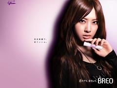 BREO - 2008.07 (北川景子)