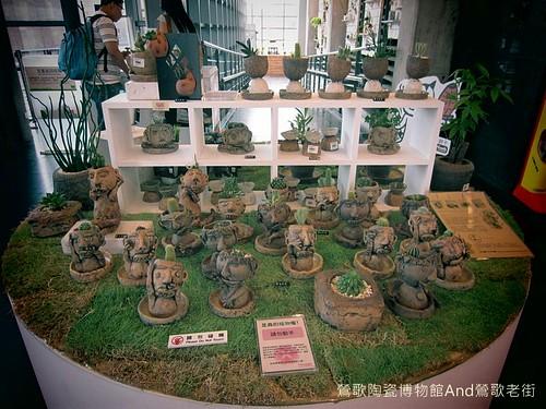 鶯歌陶瓷博物館And鶯歌老街-IMG_2987