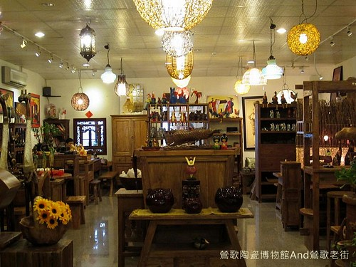 鶯歌陶瓷博物館And鶯歌老街-IMG_3060