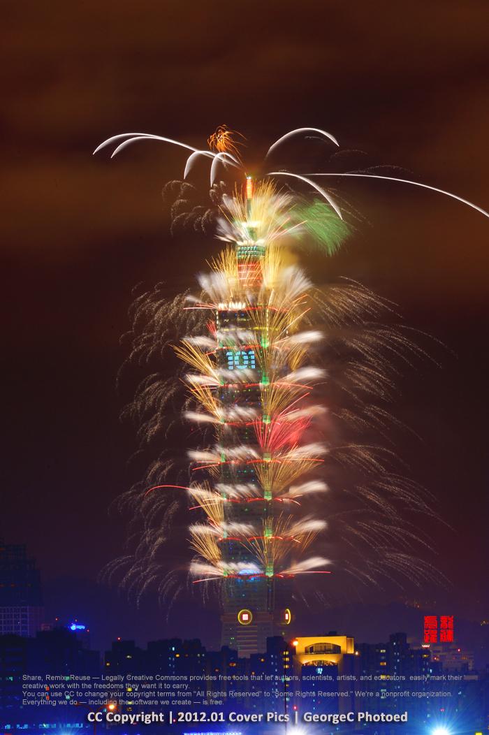 firework01-1