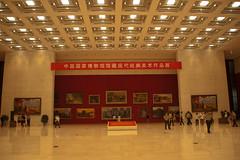 National Museum (yrebmi) Tags: asia asien beijing september nationalmuseum peking 2011