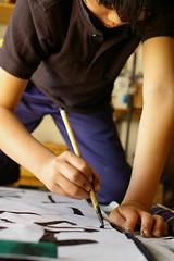 -- Kakizome (akiko@flickr) Tags: boy japanese brush calligraphy homework  kakizome