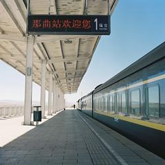 那曲站 (richardhwc) Tags: china 120 6x6 film train mediumformat kodak platform tibet bronica s2 portra400 75mmf28 nikkorp