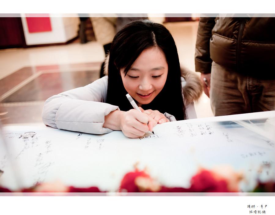 靖琳&秀尹_101