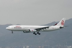 B-HYJ (IndiaEcho) Tags: airplane airport aircraft aviation aeroplane 330 hong kong civil airbus dragonair hkg a330 airliner vhhh bhyj