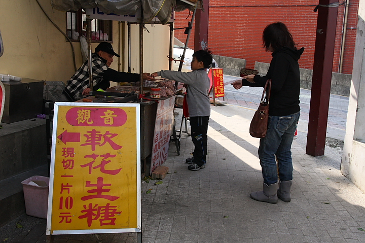 甘泉寺石觀音(甘泉井)013