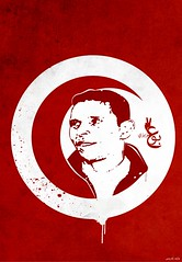 تونس - بوعزيزي (waleed idrees) Tags: poster palestine waleed فلسطين idrees ادريس وليد بوعزيزي