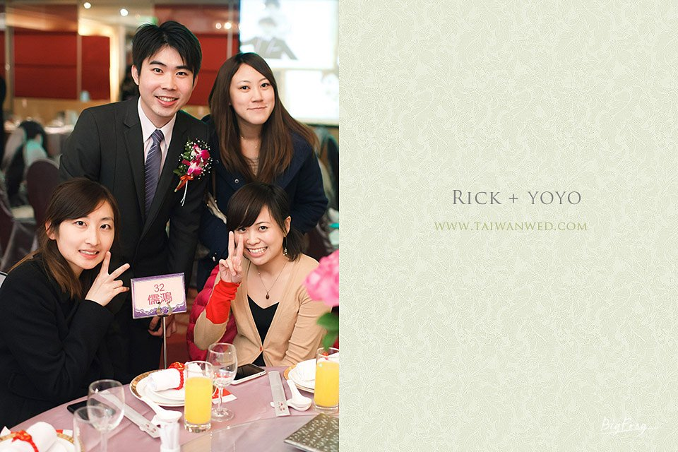 Rick+YOYO-010