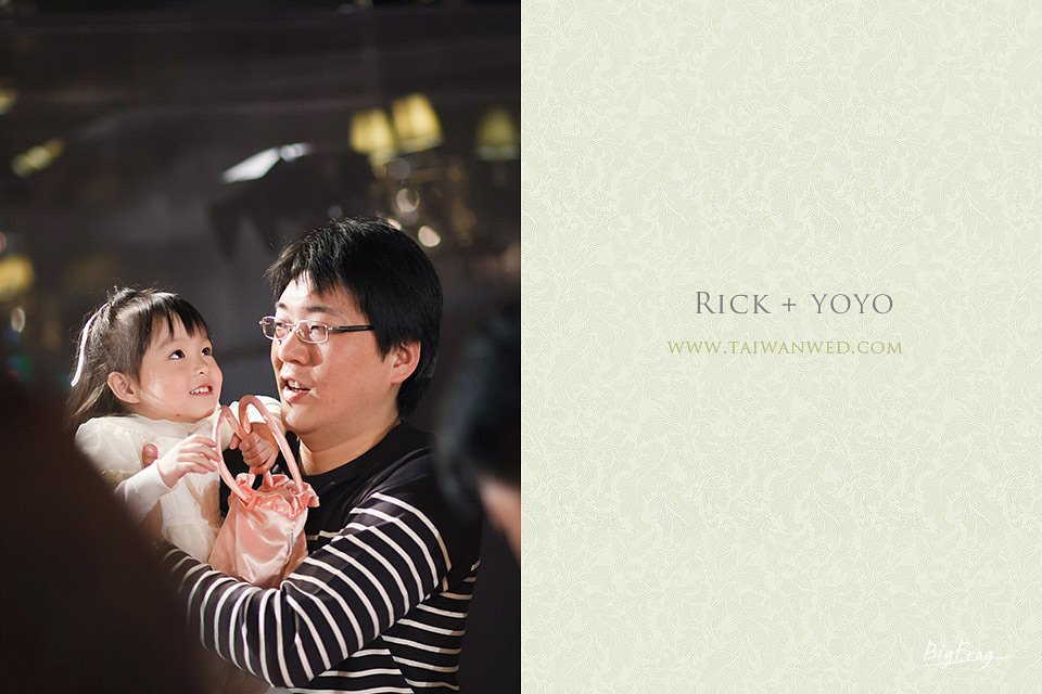 Rick+YOYO-014