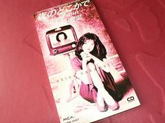 原裝絕版 1994年  9月2日 中森明菜 AKINA NAKAMORI  CD 原價 1000YEN 中古品