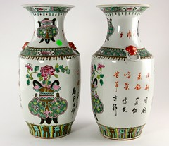 17. Pair of Large Antique Chinese Vases