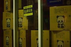 C.L.O.S.E.D (turntable00000) Tags: window japan yoga studio photography tokyo panda close box sony center international midnight ogikubo 365 sakai takashi nex suginami iyc 366   kitajima   turntable00000