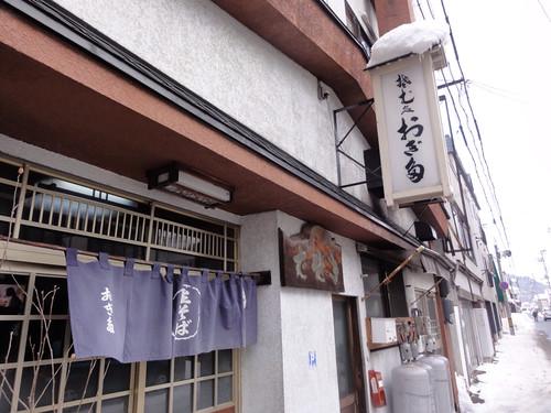 カツ丼でガッツリいきました by おぎた食堂