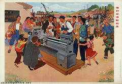 Our village sets up another machine tool (chineseposters.net) Tags: china poster countryside propaganda chinese 1975 worker blackboard peasant lathe
