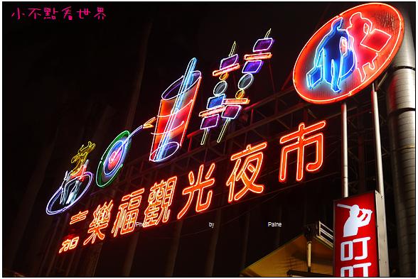 嘉樂福觀光夜市 (2).JPG