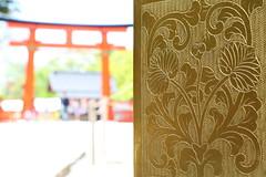Emblem of One Old Shrine (Teruhide Tomori) Tags: texture japan emblem kyoto   tradition torii  japon aoi   kamigamoshrine