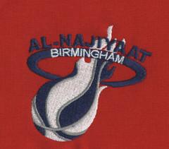 Al-Najiyaat Birmingham basketball