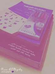 !!      (Nourah Almajaishy) Tags: reading book books study   nourah      almgishy