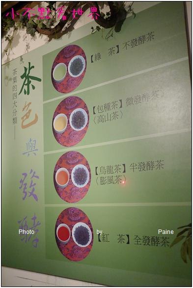 北埔光君茶葉博物館 (4).JPG