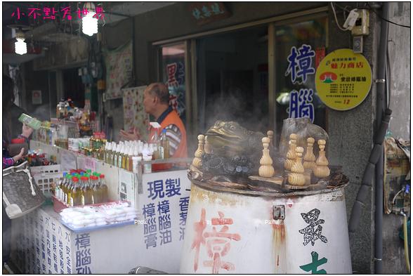 北埔安欣樟腦油 (4).JPG