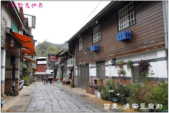 清安豆腐街 (8).JPG