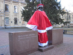 Mendeleev in a festive clothes.     . (Inna_Z) Tags: christmas red festive university study chemistry elements mendeleev ntuukpi