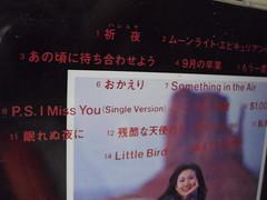 原裝絕版 1996年  1月25日 高橋洋子 BEST PIECES エヴァ CD 原價 3000YEN 中古品 4