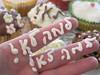 למה לא למה לא (Sharona R) Tags: cupcakes baking sweet chocolate cream cupcake workshop frosting topping עוגה מתוק סוכריות עוגות קרם טעים ציפוי אפיה קאפקייק