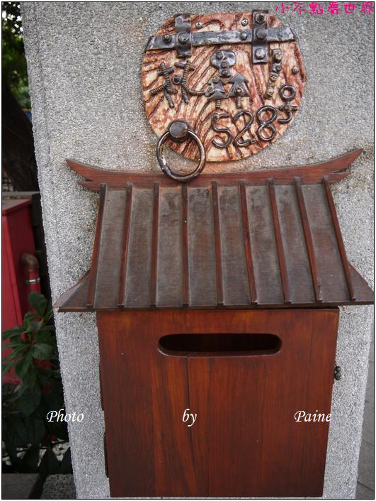雲林故事館 (2).JPG