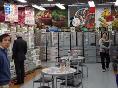 """View of """"Made in Japan K_I"""" - Saturday, 5 April 2014 - 16:29 GMT+0900 • <a style=""""font-size:0.8em;"""" href=""""http://www.flickr.com/photos/103560756@N06/13644013705/"""" target=""""_blank"""">View on Flickr</a>"""
