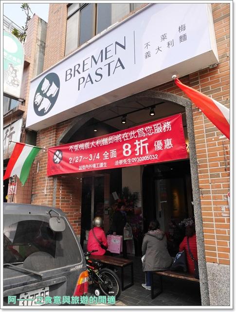 捷運士林站美食.不萊梅義大利麵.平價.diy.聚餐image003