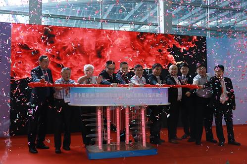 Laserfair Opening Ceremony 2016 (4)