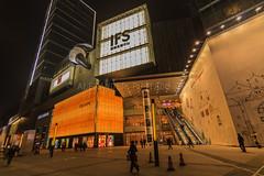 Shopping mall inside the Chengdu International Finance Centre (chiyowolf) Tags: chengdu sichuanprovince canoneos7d china chengduinternationalfinancecentre shoppingmall prada lanecrawford escalators pedestrians nightphotography pavement departmentstore   ifs salvatoreferragamo tokina1116mmf28aspherical atx116prodx  travelphotography