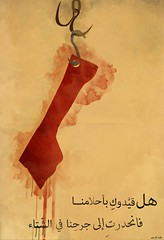 (waleed idrees) Tags: poster palestine waleed gaza  idrees