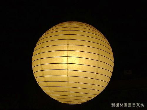 新楓林圖書香茶坊-DSC01771