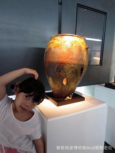 鶯歌陶瓷博物館And鶯歌老街-IMG_3041