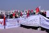 IMG_5823 (BahrainSacked) Tags: العمل أمام وزارة إعتصام البحرينية المفصولين