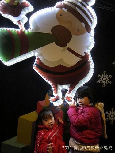 2011新北市府歡樂聖誕城-IMG_3660