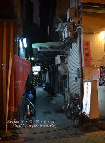02福州元祖胡椒餅002拷貝.jpg
