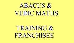 NEW LOGO (Abacus-Vedic Maths) Tags: training abacus franchise soroban mentalmaths rapidmaths speedmaths abacusfranchise vedicmaths fastmaths abacustraining quickermaths powermaths miraclemaths easymaths abacusclasses vedicmathsclasses vedicmathstraining vedicmathsfranchise