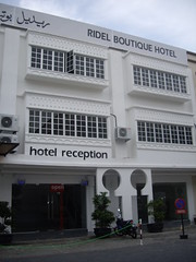 gambar depan hotel (Ridel Boutique Hotel Wakaf Che Yeh) Tags: hotel che kota yeh kelantan bharu wakaf