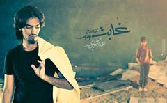 ! (Abdulrahman Alyousef [ @alyouseff ]) Tags: canon photo yahoo nikon 7d 70200       2470               abdulrahman         ibrahem                    alyousef      fecbook flickr