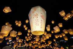 Soar High, Taiwan  (olvwu | ) Tags: sky mountain night festive hope fly peace hotair release taiwan chinesenewyear blessing hotairballoon lantern wish launch rise lanternfestival lunarnewyear exciting pinxi happynewyear 2012   pingsi pingxi jungpangwu oliverwu oliverjpwu  skylantern flickrexplore olvwu  skylanternfestival  jungpang pingxiskylanternfestival fifteenthdayoflunarnewyear  newtaipeicity pingxidistrict pinxidistrict