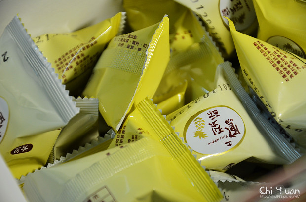 幾分甜一口黃金酥06.jpg
